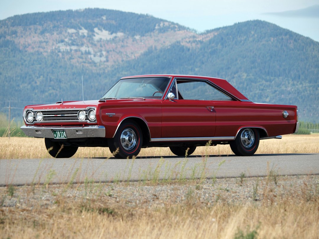 1967 Plymouth GTX | ClassicCars.com Journal